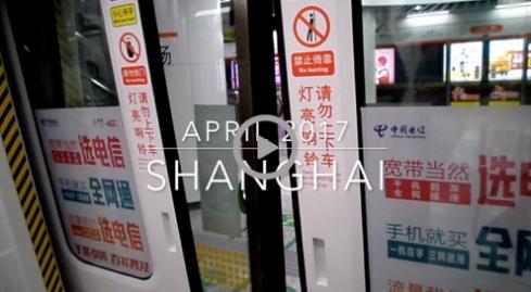 video shanghai